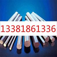 WNr2.4668材质、渠道商、渊讯