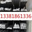 SCM432圆钢规格SCM432圆钢渠道商渊讯