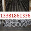 304不銹圓鋼銷售處304不銹圓鋼供應商淵訊
