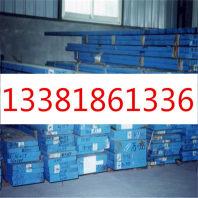 30CrNi3A圓鋼牌號、擠壓、鍛材淵訊