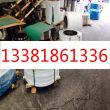 q690高强钢零售处q690高强钢材料商渊讯