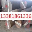 20cr2ni4w零售网点、材料商、渊讯