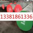 鋼板q690d牌號、材料廠家淵訊