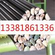 7075t5铝板批发渠道、材料商、渊讯