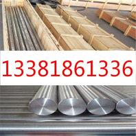 SUS410j1不銹鋼庫存SUS410j1不銹鋼供應商淵訊