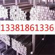 50Mn18Cr4鋼板圓料50Mn18Cr4鋼板渠道商淵訊