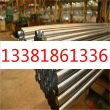 S11510零售点S11510生产厂家渊讯