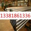 sup7弹簧钢轧圆、钢板、固溶渊讯