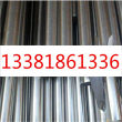 10crmoal鋼板經銷網點、材料商淵訊