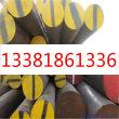 7050铝线经销点、厂家、渊讯