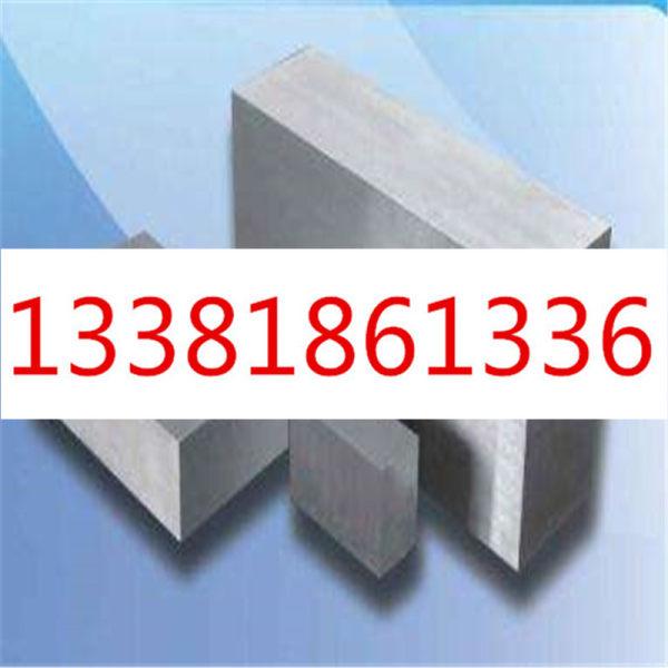 ALVAR14批发渠道、材料商、渊讯