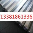 s316模具钢销售渠道s316模具钢渠道商渊讯