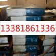 GH3652零售渠道GH3652材料厂家渊讯