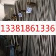 鋁板5082板材、供應商淵訊