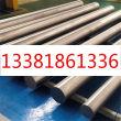 303se不銹鋼板圓料、材料商淵訊