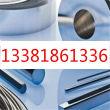 0cr17ni9不銹鋼卷板經銷點、材料廠家淵訊