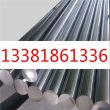 gh2132高溫合金零售網點、渠道商淵訊