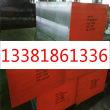 12cr2ni4a圆钢销售渠道、生产厂家、渊讯