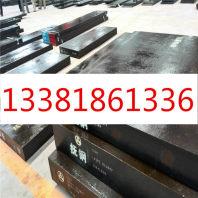 SCr445圆钢牌号、供应商、渊讯