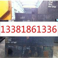 S31793棒材零售點、生產廠家淵訊