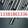 zgmn13-1钢板批发渠道zgmn13-1钢板生产厂家渊讯