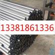 6063t6材质6063t6材料商渊讯