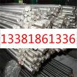 x7crnial17-7不锈钢经销网点x7crnial17-7不锈钢厂家渊讯