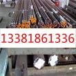 x2crnimo19-14-4销售渠道x2crnimo19-14-4供应商渊讯