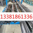 7050-t651铝棒经销渠道7050-t651铝棒渠道商渊讯