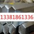 y12cr18ni9不锈铁棒棒料、材料厂家、渊讯