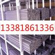 632不锈钢板材质632不锈钢板生产厂家渊讯