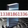 q550d高强板零售网点q550d高强板供应商渊讯