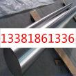 S420NL板材、材料商、淵訊