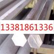 S40930钢材S40930供应商渊讯