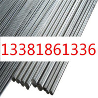 S31053不銹鋼板板子、生產廠家淵訊