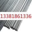 00Cr25Ni7Mo4WCuN不锈钢板圆料、生产厂家、渊讯