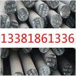 q355nh鋼板國標、供應商淵訊