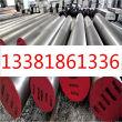 5052-h32铝棒料5052-h32铝渠道商渊讯