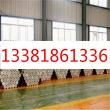 X2CrMoTi17-1零售处X2CrMoTi17-1供应商渊讯