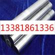 BS S143銷售處、材料廠家淵訊