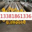 德標1.4462雙相不銹鋼銷售處德標1.4462雙相不銹鋼供應商淵訊