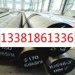 SPA-H耐候板材質SPA-H耐候板生產廠家淵訊