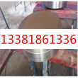 0cr18ni10ti不锈钢卷板规格0cr18ni10ti不锈钢卷板材料厂家渊讯