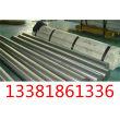 f51不锈钢圆棒规格、厂家渊讯