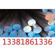 2024-t3511板料、材料商渊讯