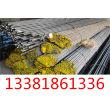 钢板Corten-B材质、渠道商渊讯