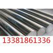 合金钢12cr1movg现货、材料厂家渊讯