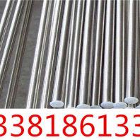 aw5083圓棒、材料商、淵訊