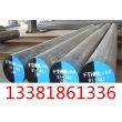 上海bs700高强板冷拉钢、矩型棒、圆钢板材渊通
