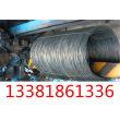 9sicr冷作模具钢销售处、厂家渊讯